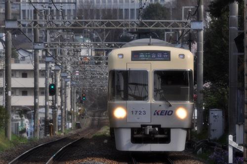 Rail10040304