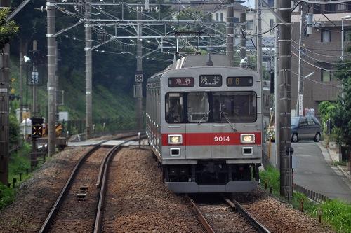 Rail10080106
